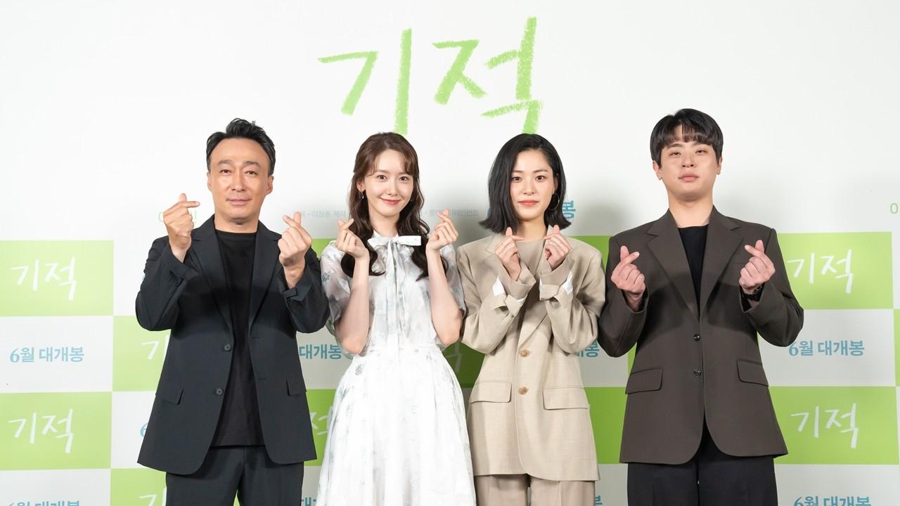 """""""착하고 따뜻한 영화""""…'기적'이 전하는 메시지 [종합]"""