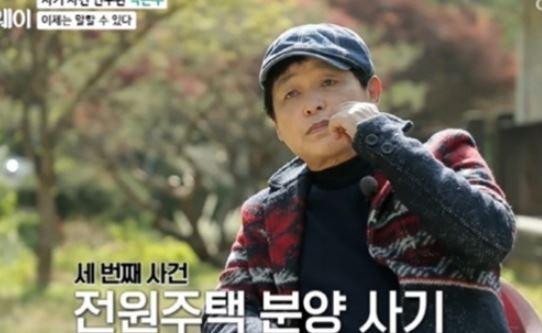 """'일용이' 박은수 충격 근황 """"돼지 농장서 일용직"""""""