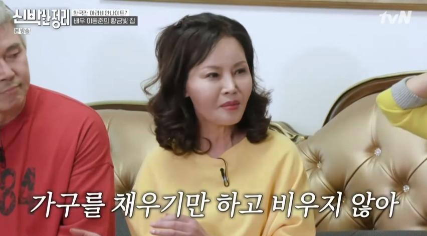 """'신박한 정리' 이동준, 화려한 황금하우스 공개... 아내 """"더 큰 집으로 이사 가자고"""""""