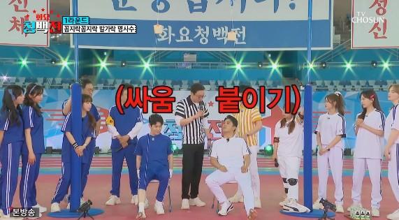 '화요청백전' 영탁 VS 장민호, 트롯대세들의 디스전 '폭소'