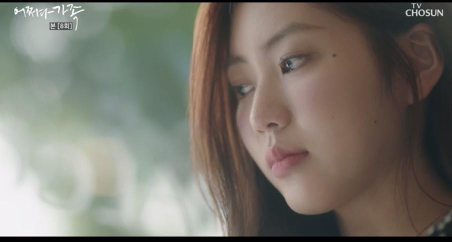 '어쩌다가족' 권은빈, 과거 회상하며 절제된 눈물 연기