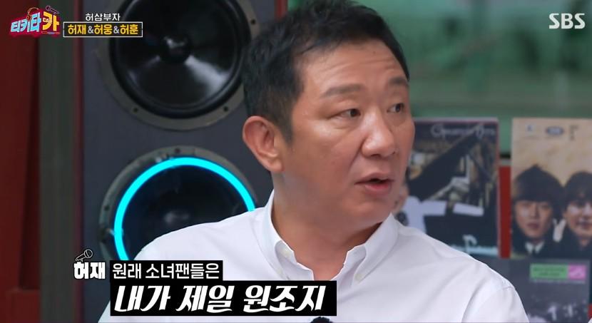 """'티키타카' 허재, 子 허웅X허훈 외모자신감에 """"오빠부대 원조는 나"""""""