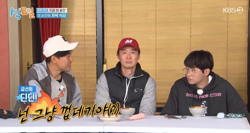 '1박2일' 김종민, 딘딘 폭로예고에 진땀 뻘뻘... 게임포기 선언