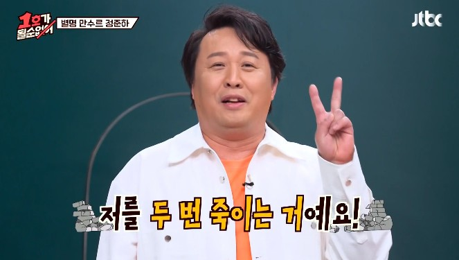"""'1호가' 정준하 """"'브레인 서바이버' 대박날 줄 몰랐다""""→이휘재·이상준, 모모임 신입회원 [종합]"""