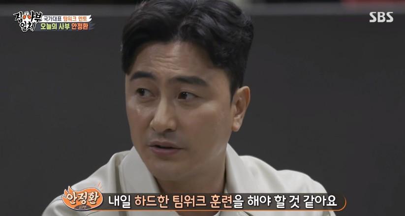 """'집사부일체' 안정환 """"축구도 예능도 좋은 리더+팀워크가 가장 중요해""""[종합]"""