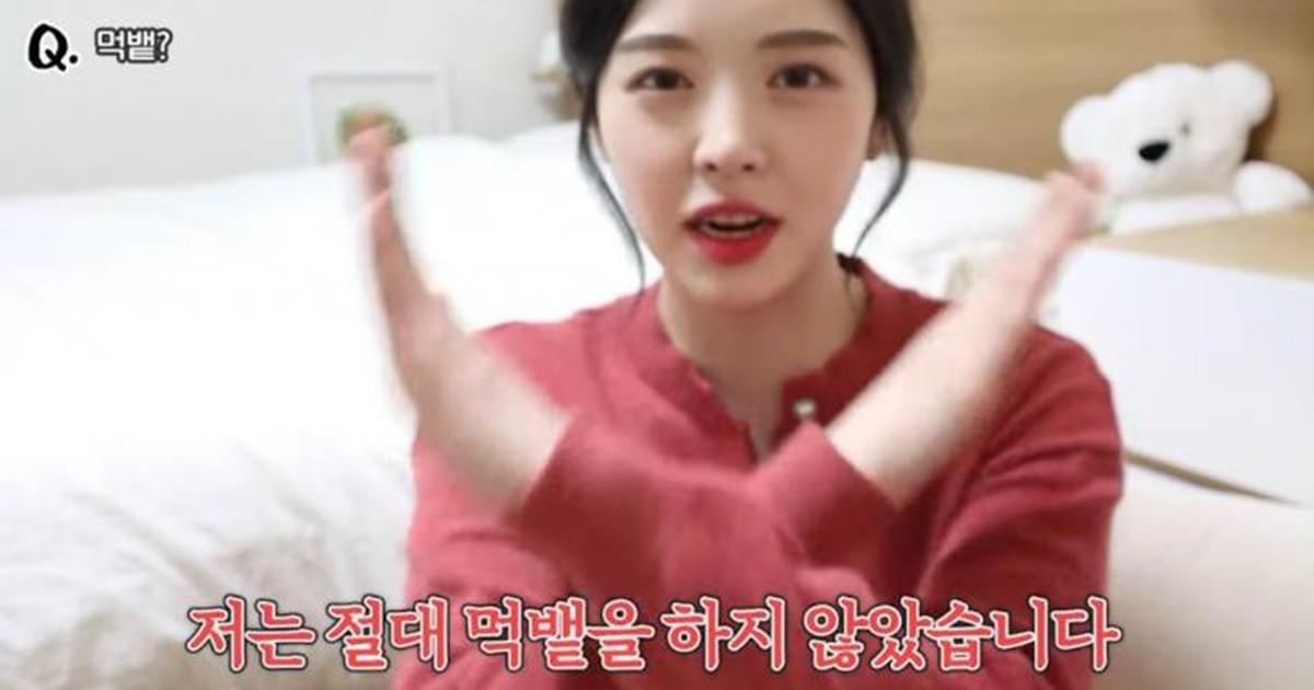 유튜버 문복희, 남자친구 유무→먹뱉 논란 해명