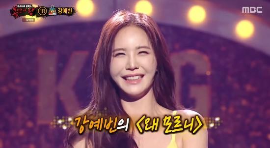 """'복면' 블록 강예빈 """"부모님 위해 출연 결심""""→'한라봉' 최병서 '롤린' 성대모사 [종합]"""