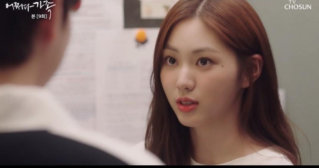 '어쩌다가족' 권은빈, 수려한 비주얼+사랑스러운 효녀 연기 '눈길'