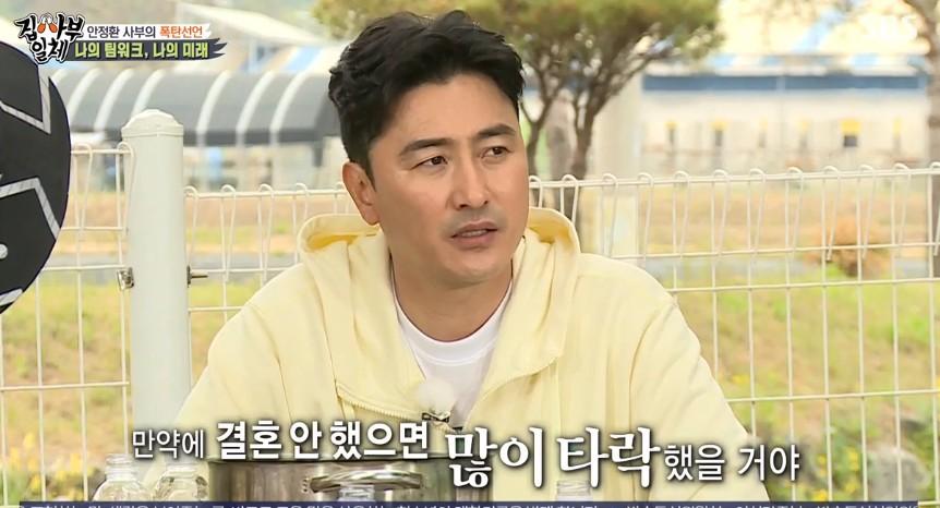 """'집사부' 안정환, 무한 아내사랑 """"이혜원과 결혼 안했으면 타락했을 것""""[종합]"""