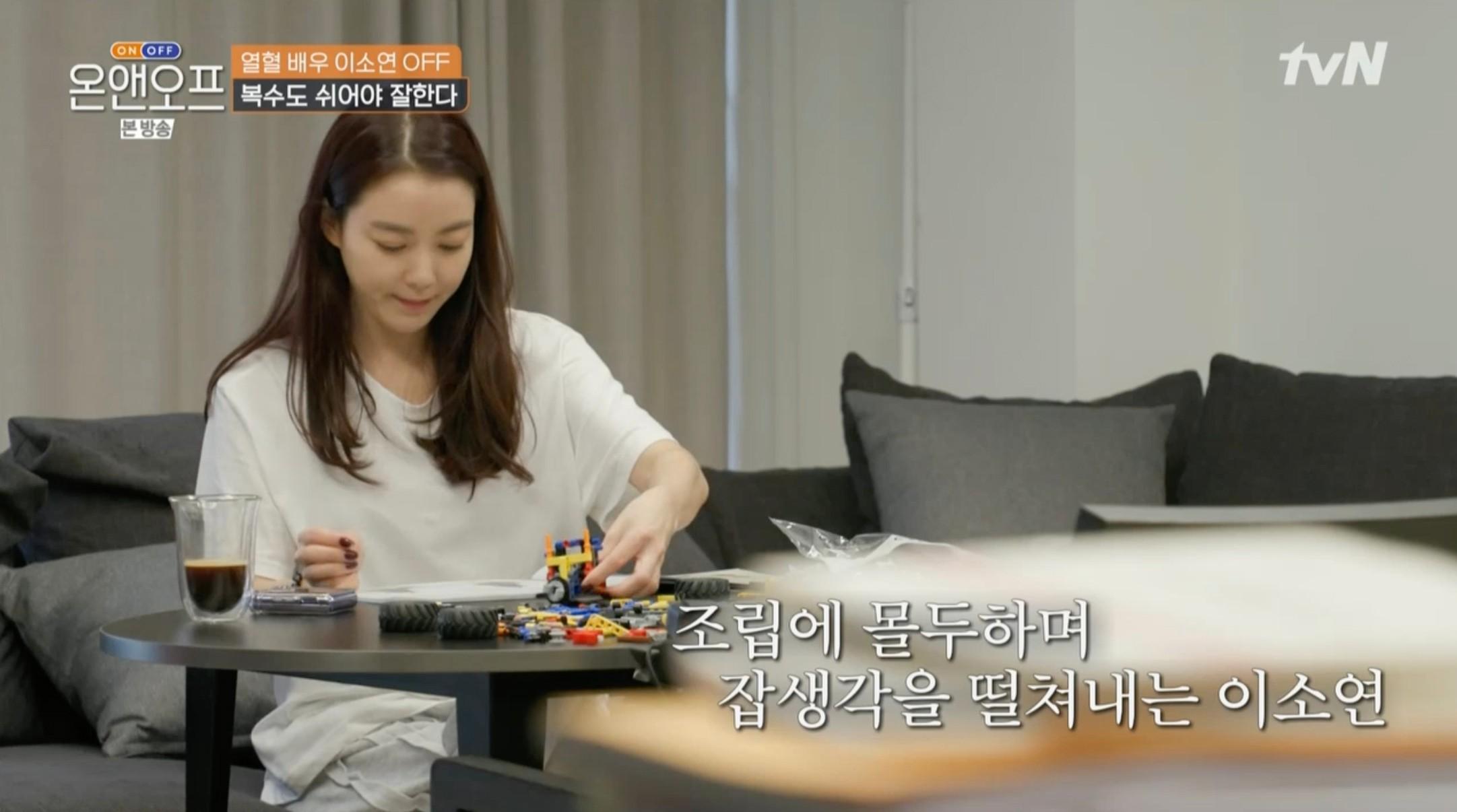 '온앤오프' 이소연, 열정 폭발+인간미 '매력↑'
