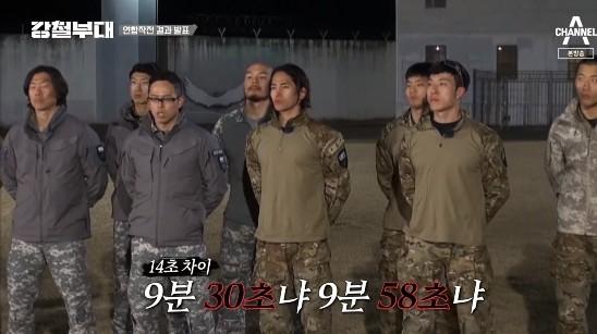 '강철부대' 특전사X707 육군 연합 대역전 드라마...SSU 탈락[종합]