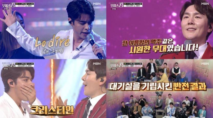 '보이스킹' 장철준 만점→고유진·김정민 탈락 '최고 7.371%' [성적표]