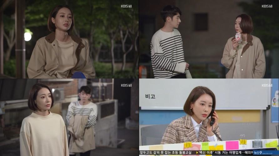 '속아도 꿈결' 왕지혜, 코끝 찡한 수난 시대