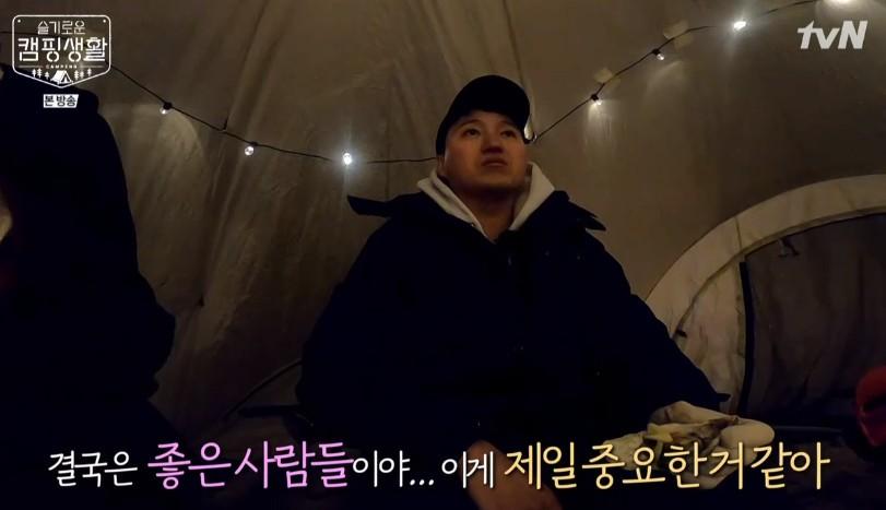 """""""결국은 좋은 사람들""""... '슬기로운 캠핑생활' 작품 초월한 99즈의 우정[종합]"""