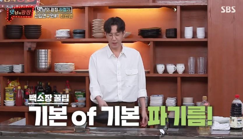 '맛남' 신입연구원 최원영X곽동연X최예빈 등장... 두근두근 첫 요리 평가[종합]