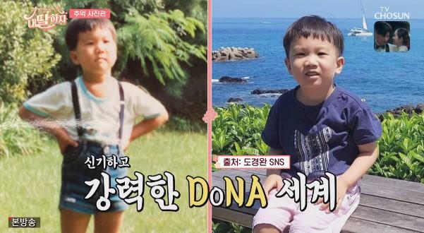 """'내딸하자' 도경완 과거사진에 """"子연우 아냐?""""→마리아, 부모님과 언택트 상봉 '울컥' [종합]"""