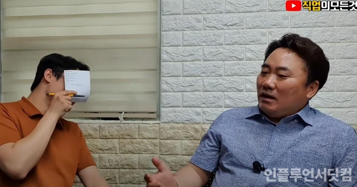 """민간 탐정이 밝힌 바람피는 남녀 특징 """"나갈 땐 몸빼, 밖에선 골프웨어"""""""