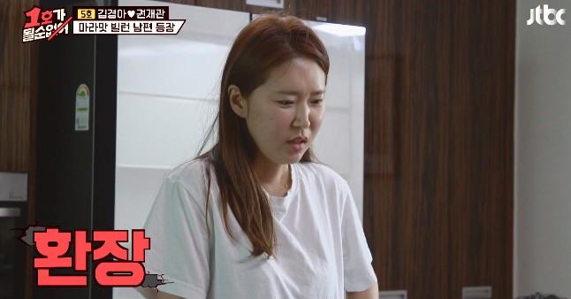 """'1호가' 김경아, ♥권재관표 거한 아침상에 당황 """"아침부터 마라탕을?"""""""
