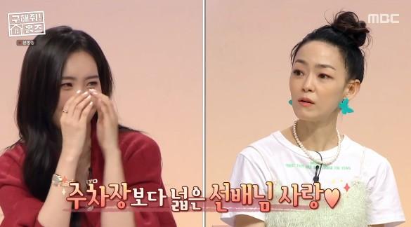 """'구해줘홈즈' 선미 주차장 배경 사진에 김윤아 """"런웨이 같다"""""""