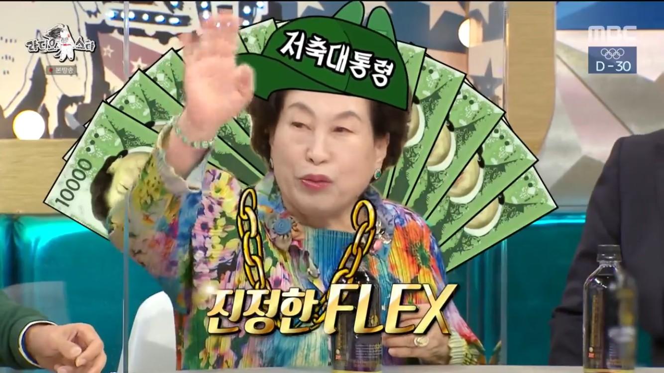 """'라스' 전원주, 은행 특급 VIP의 주식 노하우 공개 """"500만원 시작→10배 이상 수익"""" [종합]"""