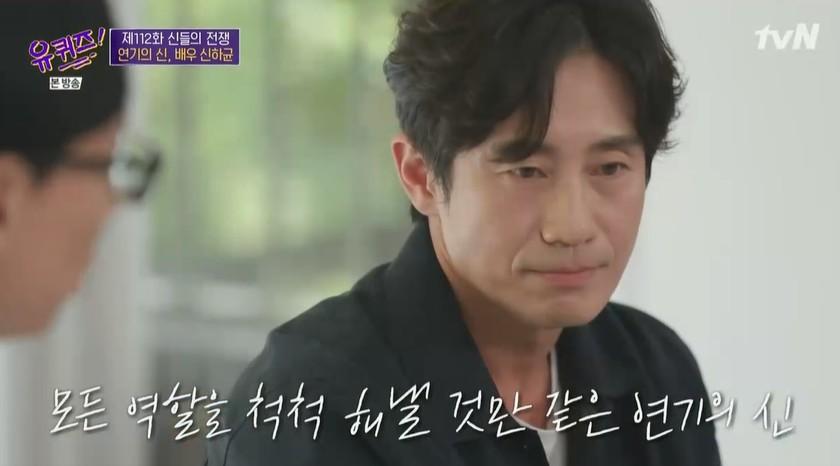 """'유 퀴즈' 신하균 """"주름도 멋이 되는 배우? 시술 쪽으로 게을러""""[종합]"""