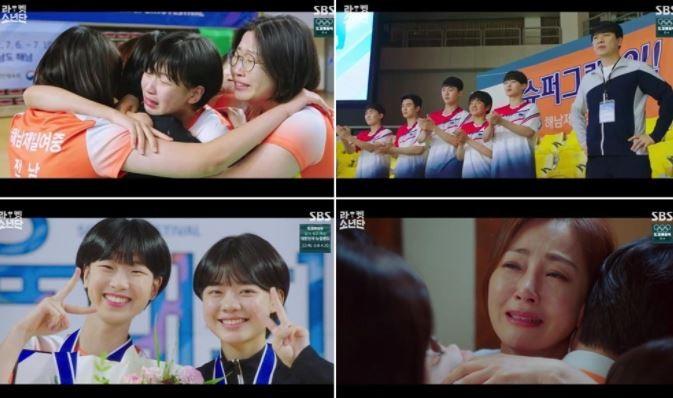 공감+여운 '라켓소년단', 14회 연속 1위 [성적표]