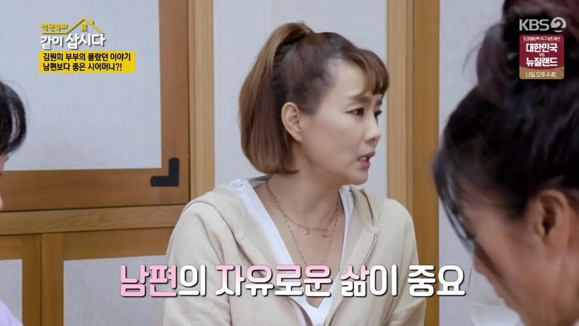 """'같이삽시다' 김원희 """"미남남편 공개 안하는 이유, 자유로운 삶 지켜주고파""""[종합]"""