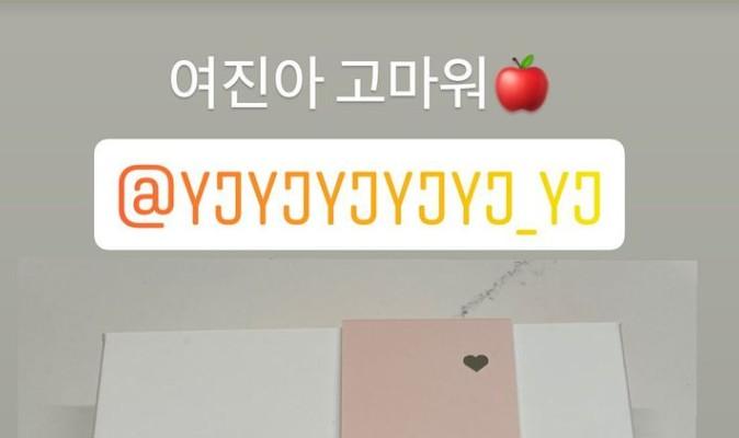 """'안성현♥' 성유리, 임신 축하 선물 """"고마워"""" [리포트:컷]"""