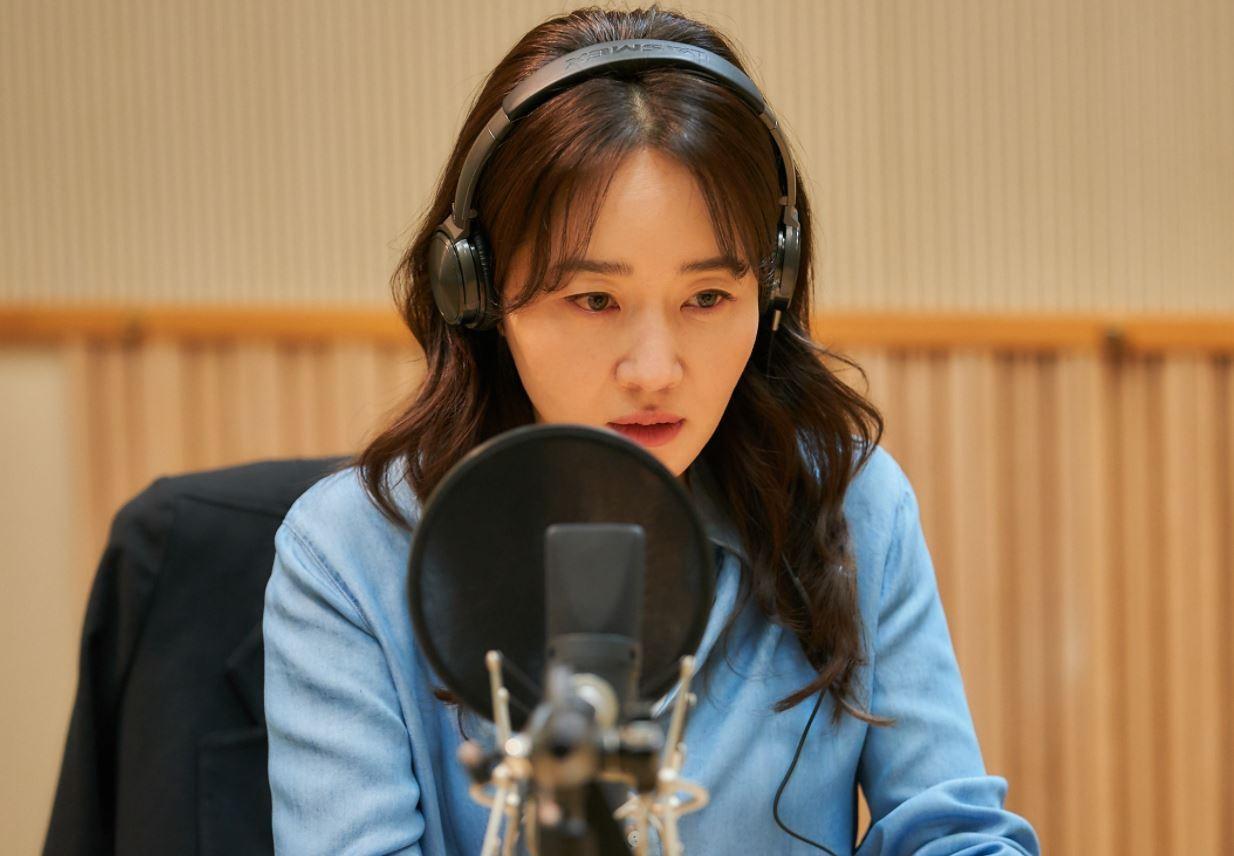 '방법:재차의' 엄지원, '파워FM'·'전참시' 출격