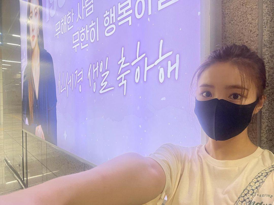 신세경, 무한한 미모…생일 전광판 인증샷도 예뻐 [리포트:컷]