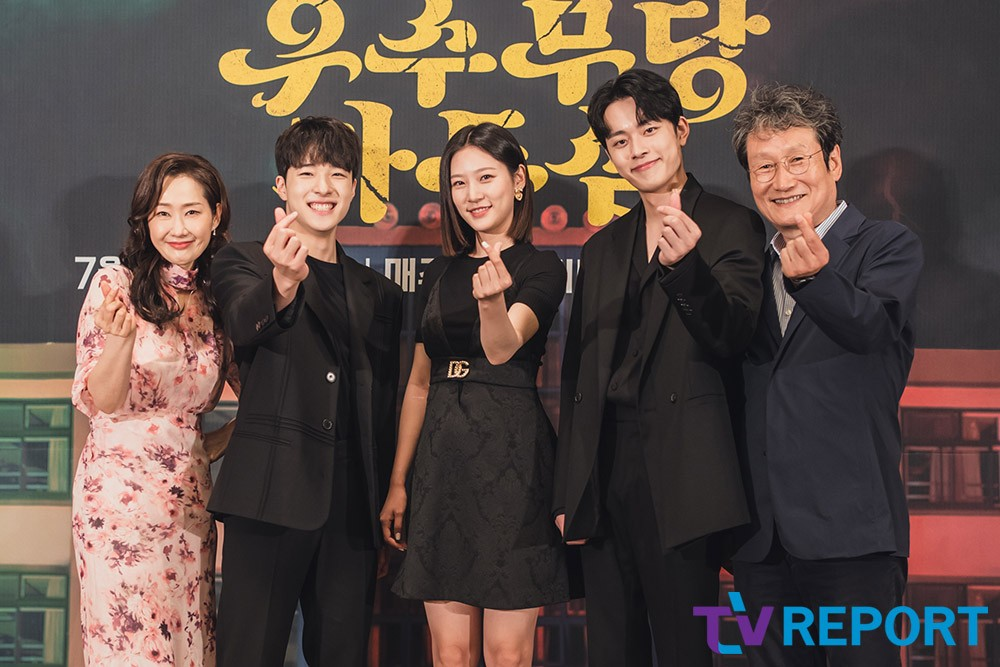 [T포토] '배해선-남다름-김새론-유선호-문성근' 다함께 하트