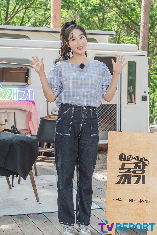 [T포토] 곽지은 '해맑게 인사'