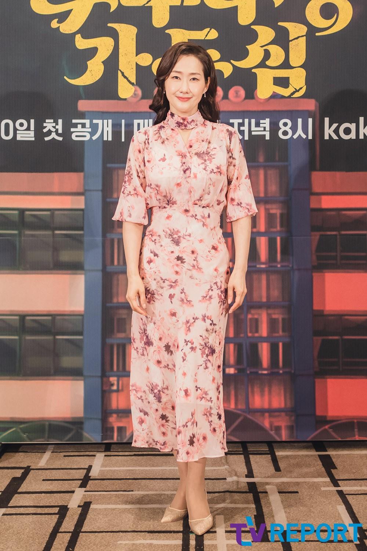 [T포토] 배해선 '미녀 보살로 변신'
