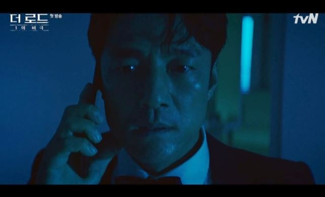 '더 로드:1의 비극' 첫 회부터 '충격 반전'