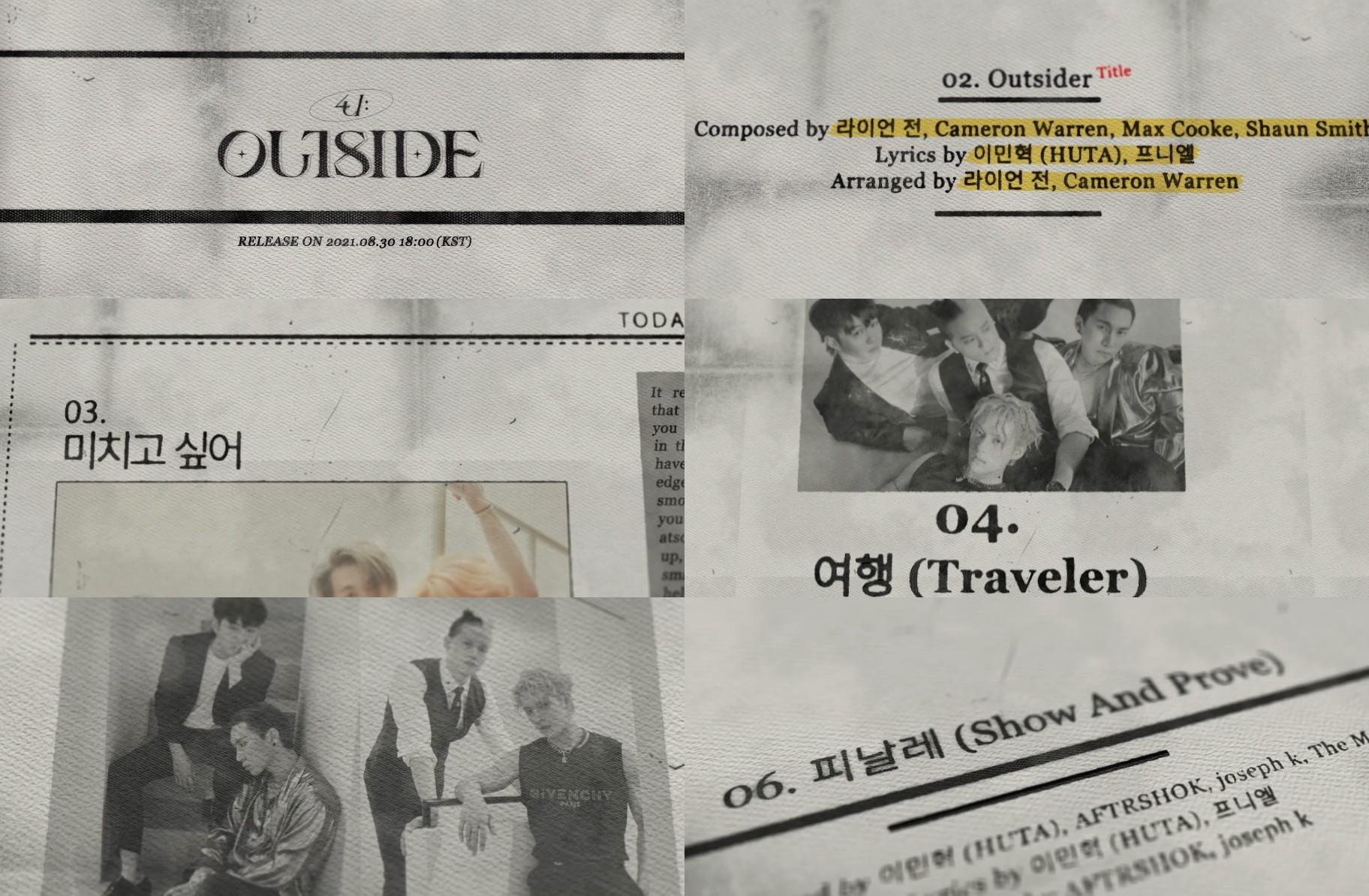비투비, 스페셜 앨범 '4U : OUTSIDE' 오디오 티저 공개 '소울 가득'