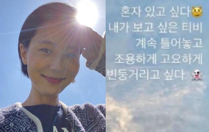 '싱글맘' 김나영, SNS 의미심장글? [리포트:컷]