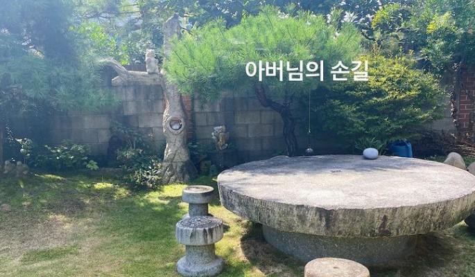 진재영, 감탄 부르는 시댁 풍경..시아버지의 놀라운 솜씨 [리포트:컷]