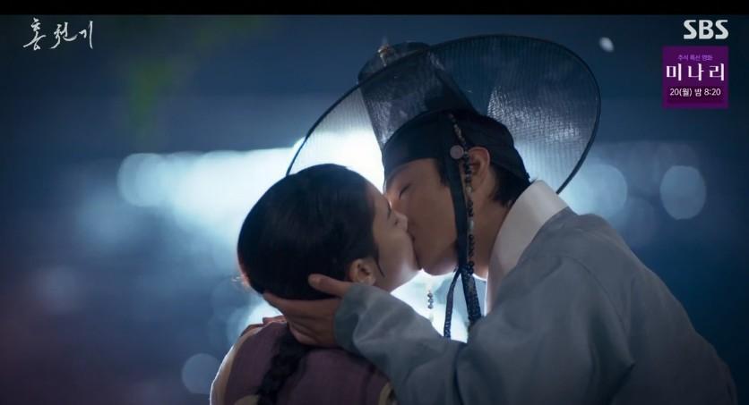 '홍천기' 안효섭, 김유정과 달빛 입맞춤 나눴지만.. 마왕 존재 깨닫고 밀어내[종합]