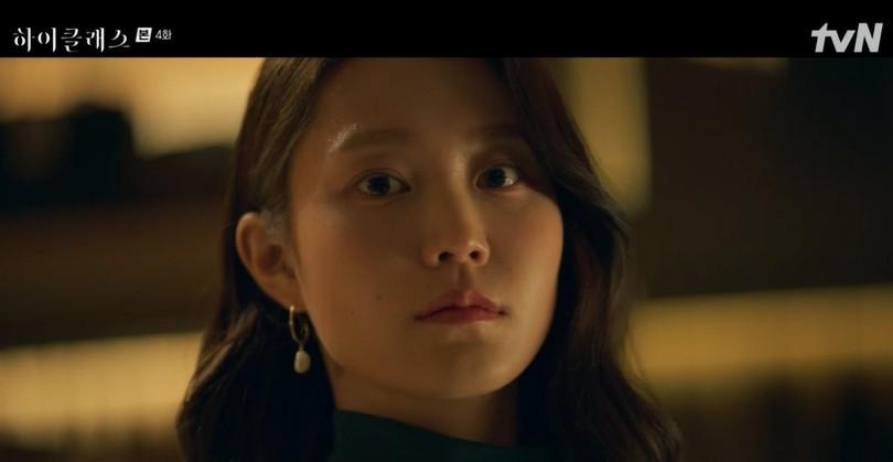 '하이클래스' 박세진, 김남희 내연녀였나? 조여정, 또 시련 맞았다[종합]