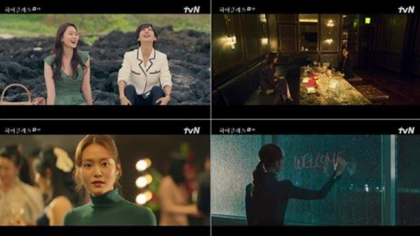 '하이클래스' 박세진, 조여정 남편의 숨겨진 여자 '반전'