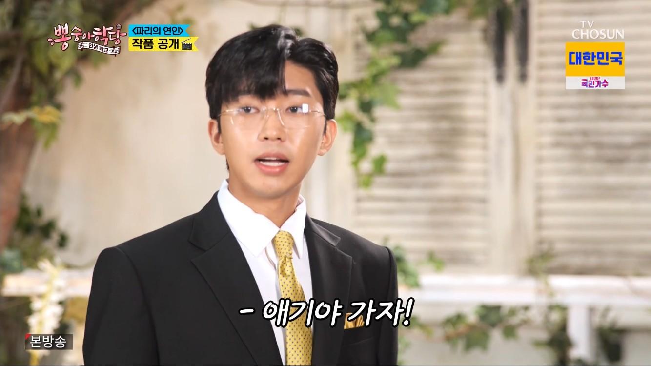 """'뽕숭아' 임영웅X이가령 """"키스신? 감정 위해 여러 컷 촬영"""""""