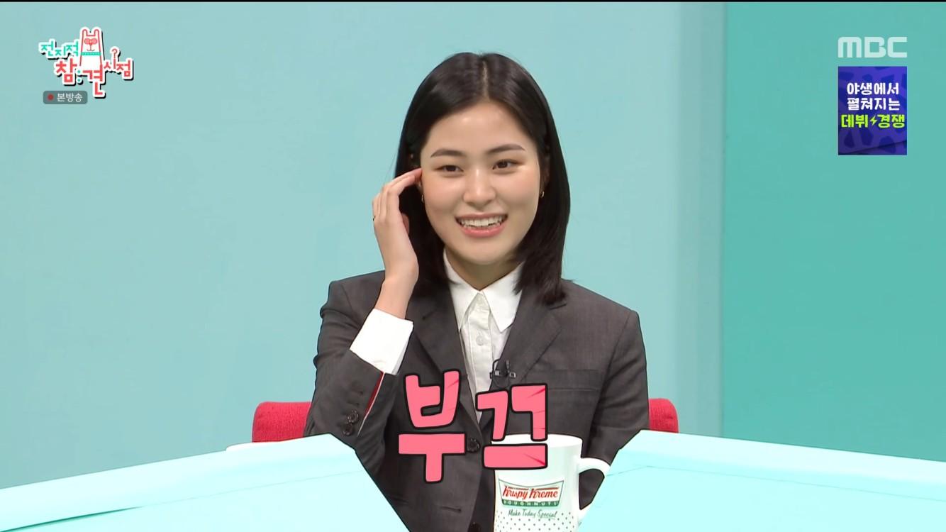 """'전참시' 이수경 """"최민식이 '잘 먹는다' 칭찬""""…이영자 화색"""