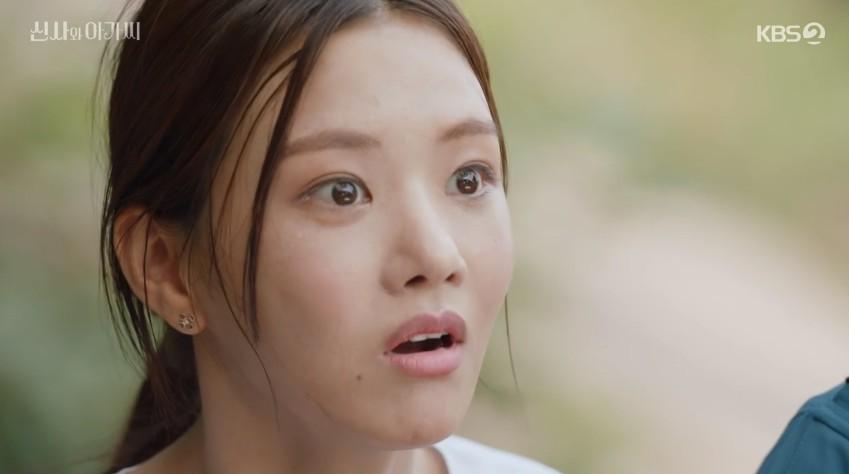 '신사와 아가씨' 이세희, 지현우와 한 집 살이 할까? 입주 가정교사 도전[종합]
