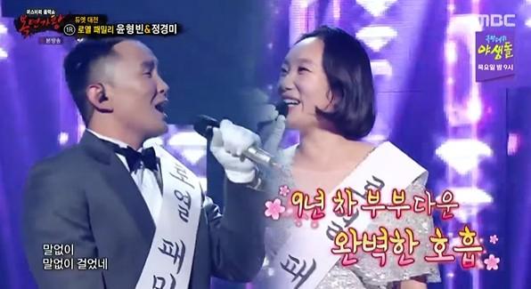'복면가왕' 윤형빈X정경미 부부→홍지윤X홍주현 바비자매 '명품 하모니'