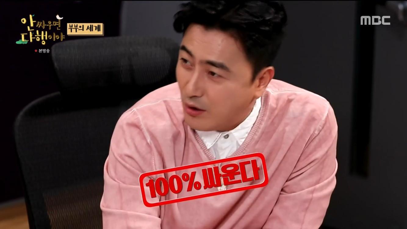"""'안다행' 안정환 """"♥이혜원과 천국에서 살 집 이미 사놨다"""" 남다른 애처가 면모 [종합]"""