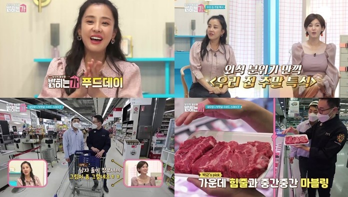 """박은혜X정가은 '밝히는가' 편성 변경 """"수-목 오전 11시 방송"""""""