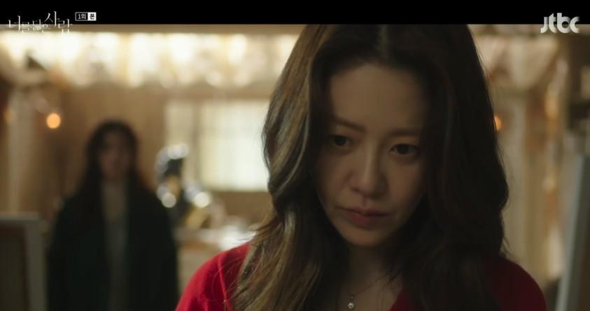 """첫방 '너닮사' 신현빈, 고현정 딸 폭행→의도적 접근... """"찾았다"""" 섬뜩[종합]"""