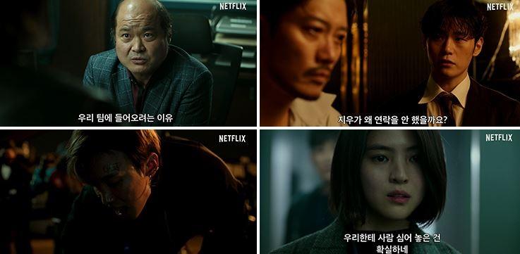 BIFF 최초 스크리닝 '마이 네임', 호평 세례