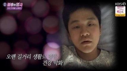 '거짓 암 투병 의혹' 최성봉 지우기 [이슈 리포트]