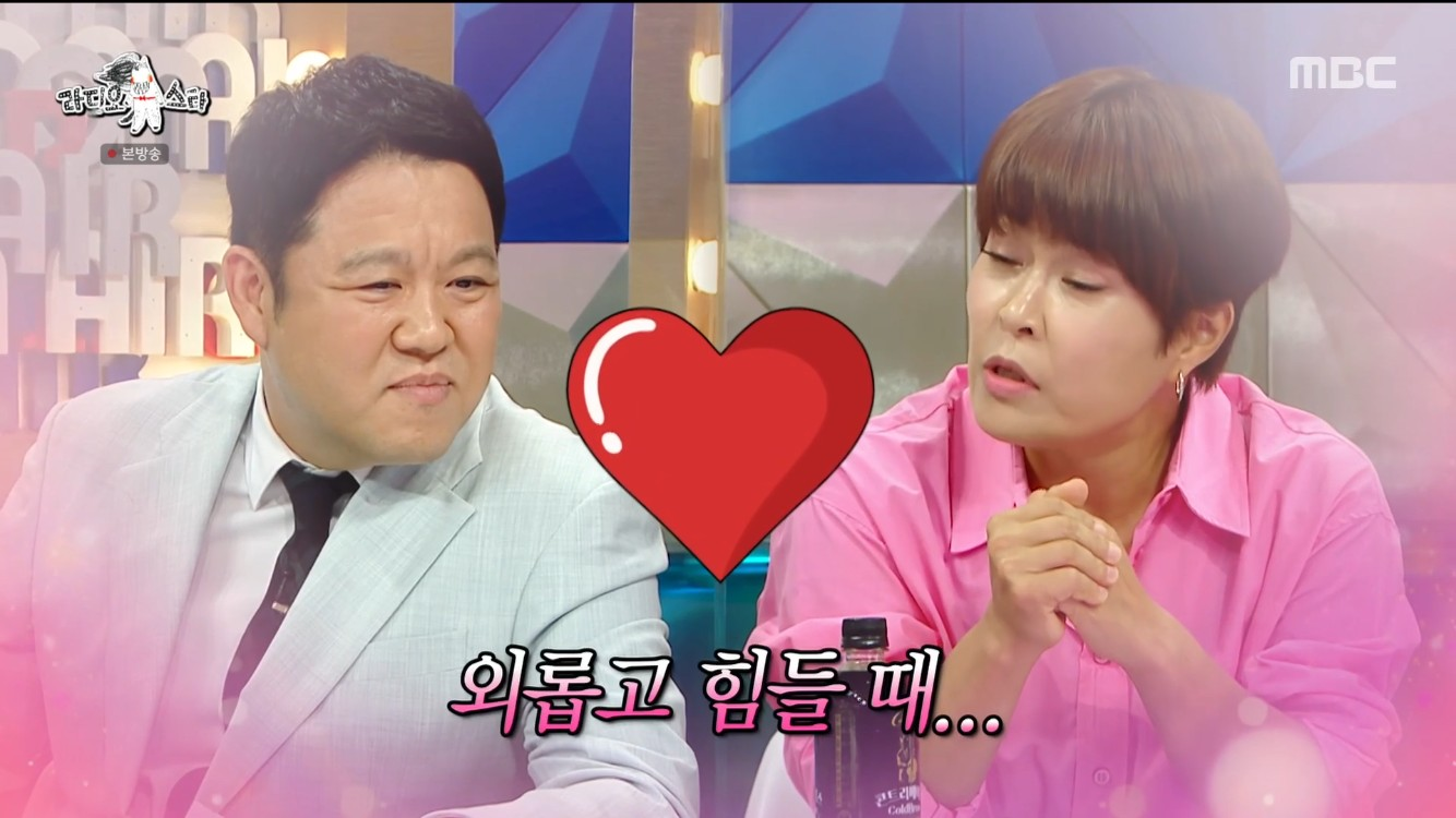 """'라스' 조혜련X김구라, 찐친 TMI 대방출…연애 중 오나미 """"양가 부모님과 식사"""" [종합]"""
